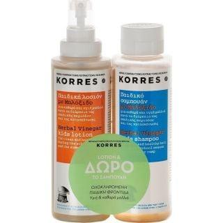 Korres Herbal Vinegar Lotion 150ml + FREE Shampoo Herbal Vinegar 150ml Antilice