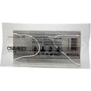 CSMED Μάσκα Χειρουργική Τύπου IIR Γκρι 1τμχ