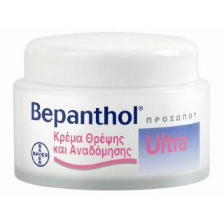 BestPharmacy.gr - Bepanthol Ultra Face Cream 50ml