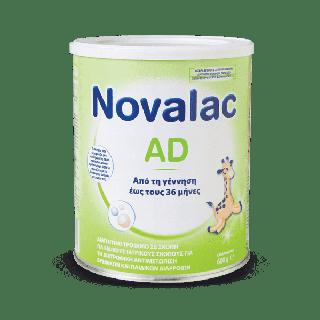 Novalac AD Milk 600gr Βρεφικό Γάλα για Διάρροιες από 0 ως 36μηνών