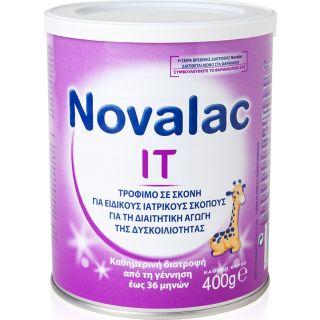 Novalac IT 400gr Γάλα σε Σκόνη 0m+ για την Αντιμετώπιση της Δυσκοιλιότητας