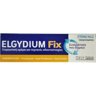 Elgydium Fix Strong Hold Toothpaste 45gr Στερεωτική Κρέμα για Τεχνητές Οδοντοστοιχίες
