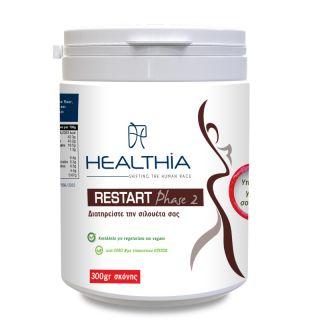 Healthia Restart Phase 2 Chocolate 300gr