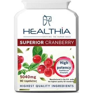 Healthia Superior Cranberry 5040mg 90ταμπλέτες για την Προστασία του Ουροποιητικού