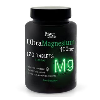 Power Health Power of Nature Sport Series UltraMagnesium 120Tabs