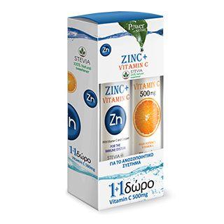 Power Health Zinc & Vitamin C Stevia 20 Αναβράζοντα Δισκία & Vitamin C 500mg 20 Αναβράζοντα Δισκία Λεμόνι