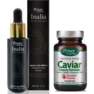 Power Health Set Inalia Botox Like Effect Serum 30ml Αντιρυτιδικός Ορός Προσώπου & Caviar Beauty Formula 30κάψουλες Φόρμουλα Ομορφιάς Με Μαύρο Χαβιάρι