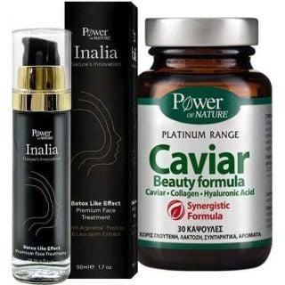 Power Health Set Inalia Botox Like Effect 50ml Αντιρυτιδική Κρέμα Ημέρας Πλούσιας Υφής & Caviar Beauty Formula 30κάψουλες Φόρμουλα Ομορφιάς με Μαύρο Χαβιάρι