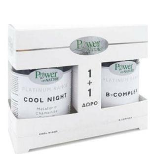 Power Health Classics Platinum Range Cool Night 30ταμπλέτες για την Αϋπνία & Δώρο Platinum Range Βιταμίνη B-Complex 20ταμπλέτες