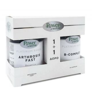 Power Health Classics Platinum Range Arthrosis Fast 20κάψουλες & Platinum Range B-Complex 20ταμπλέτες