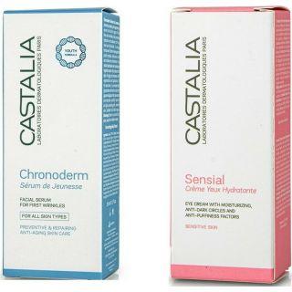 Castalia  Chronoderm Serum De Jeunesse 30ml Αντιρυτιδικός Ορός Προσώπου & Sensial Creme Yeux Hydratante 15ml (-50%) Ενυδατική Κρέμα Ματιών