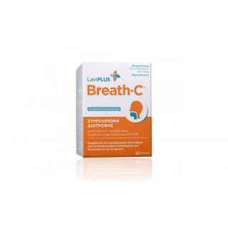 LaviPlus Breath-C 20 Φακελίσκοι Βιταμίνη C, Ψευδάργυρος, Εκχύλισμα Σαμπούκου & DIF14SB