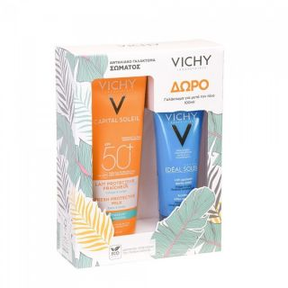 Vichy Capital Soleil Fresh Hydrating Milk SPF50 300ml +  Apres Soleil Lait 100ml