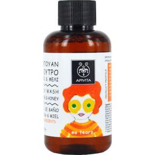 Apivita Mini Kids Hair & Body Wash With Honey & Tangerine 75ml
