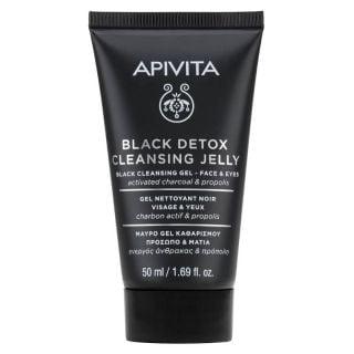 Mini Black Detox Cleansing Jelly For Face & Eyes 50ml