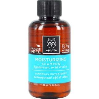 Apivita Mini Moisturizing Shampoo 75ml Μίνι Σαμπουάν Ενυδάτωσης