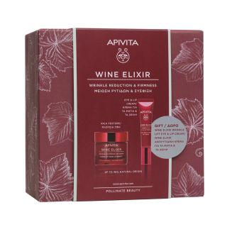 BestPharmacy.gr - Photo of Apivita Wine Elixir Rich Face Cream
