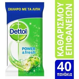 Dettol Υγρά Πανάκια Καθαρισμού Αντιβακτηριδιακά με Άρωμα Πράσινο Μήλο Για Όλες Τις Επιφάνειες 40τμχ