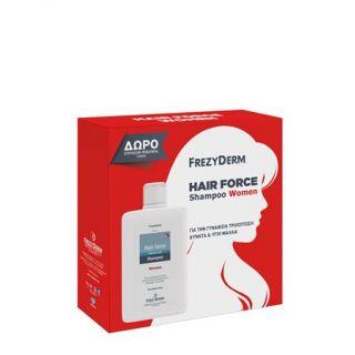 Frezyderm Hair Force Shampoo for Women 200ml Γυναικείο Σαμπουάν για την Τριχόπτωση + ΔΩΡΟ Επιπλεόν Ποσότητα 100ml