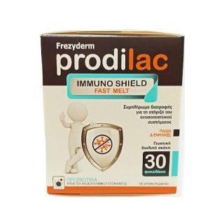 Frezyderm Prodilac Immuno Shield Fast Melt 30φακελάκια Προβιοτικά για το Ανοσοποιητικό