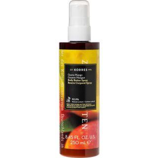 Korres Guava Mango Body Butter Spray 250ml Ενυδατικό Butter Σώματος Σε Σπρέι Με Άρωμα Guava & Mango