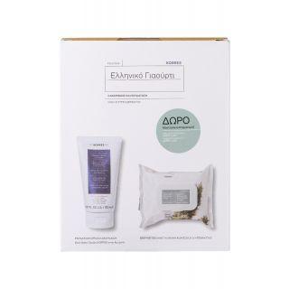 Korres Promo Greek Yoghurt Foaming Cream Cleanser 150ml Αφρώδης Κρέμα Καθαρισμού + Δώρο Μαντηλάκια Ντεμακιγιάζ