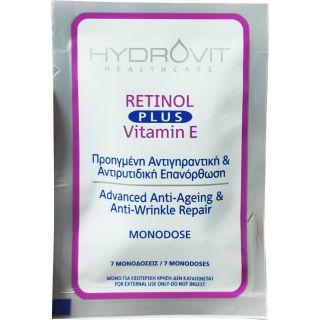 Hydrovit Retinol Plus Vitamine E Monodose 7κάψουλες Αντιρυτιδικός-Αντιγηραντικός Ορός Βιταμίνης Ε σε Μονοδόσεις