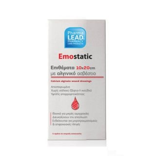 PharmaLead Emostatic Αιμοστατικά Επιθέματα 10x20cm 5τμχ