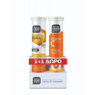 Pharmalead 1+1 Propolis Plus Immune Protect 20 Αναβράζοντα δισκία & Βιταμιίνη C 550mg 20 Αναβράζοντα δισκία