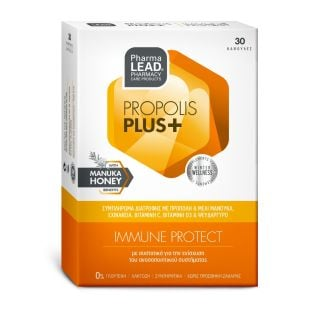 Pharmalead Propolis Plus Immune Protect 30κάψουλες Ενίσχυση Ανοσοποιητικού