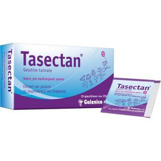 Galenica Tasectan Control Symptoms of Diarrhea 20 Sachets