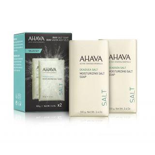 Ahava Kit Duo Double Moisturizing Salt Soap 100gr Μπάρα Σαπουνιού με Άλατα της Νεκράς Θάλασσας