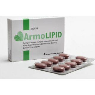 Rottapharm ArmoLIPID Συμπλήρωμα Διατροφής για Μείωση της Χοληστερίνης 20δισκία
