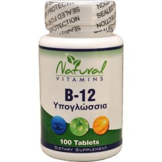 Natural Vitamins B-12 100 Tabs Υπογλώσσια Β-12