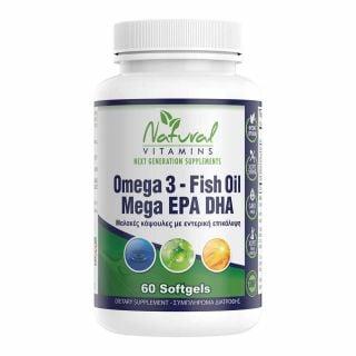 Natural Vitamins Omega 3 - Fish Oil 60 κάψουλες