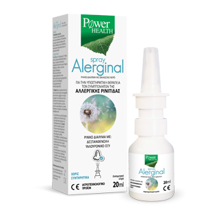 Power Health Alerginal Spray 20ml Ρινικό Σπρέι για την Υποστηρικτική Θεραπεία των Συμπτωμάτων της Αλλεργικής Ρινίτιδας