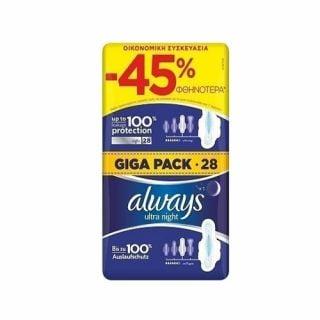 Always Ultra Night Giga Pack 28