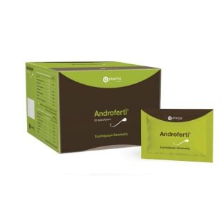 QPharma Androfertil 60 Φακελίσκοι x 3,8gr Φυτικό Συμπλήρωμα Διατροφής για Άνδρες - Βελτιώνει την Ποιότητα του Σπέρματος