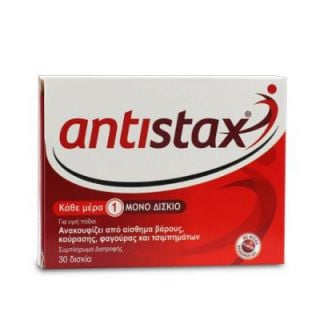 Antistax 30 Tablets
