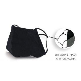 Apel Mask Multipurpose Cotton-black