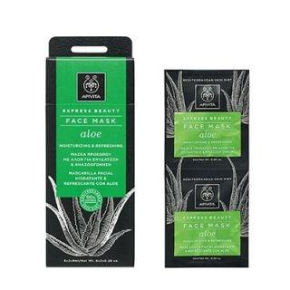Apivita Express Beauty Mask Moisturizing & Refreshing Aloe 2 x 8ml