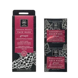 Apivita Express Beauty Anti-Wrinkle Grape 2 x 8ml