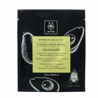 Apivita Express Beauty Tissue Face Mask Avocado 10ml