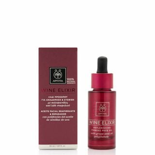BestPharmacy.gr - Photo of Apivita Wine Elixir Eye & Lip Cream