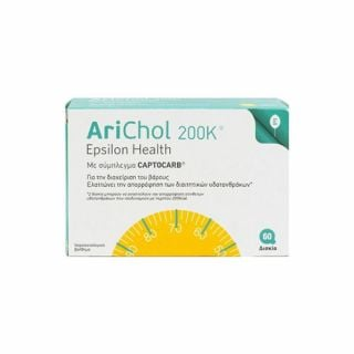 Epsilon Health Arichol 200K 60 Caps