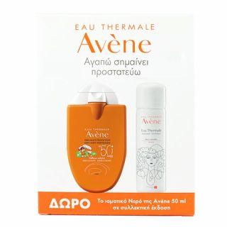 Avene Reflexe Solaire SPF50+ Enfant 30ml + Eau Thermale Spray 50ml