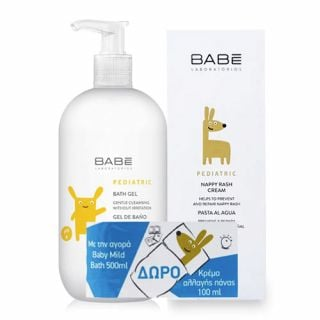 Babe Pediatric Bath Gel 500ml + Nappy Rash Cream 100ml