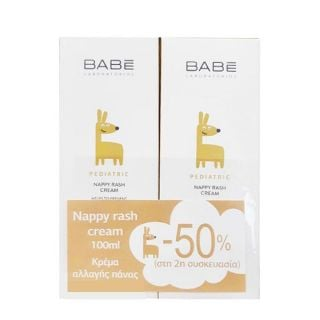 Babe Pediatric Nappy Rash Cream 2 x 100ml