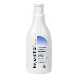 BestPharmacy.gr - Bepanthol Body Lotion 200ml