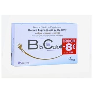 Biocalpil Forte 60 Caps Food Supplements for Your Hair